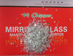 Crushed Mirror (Clear) 2.50-4.00mm